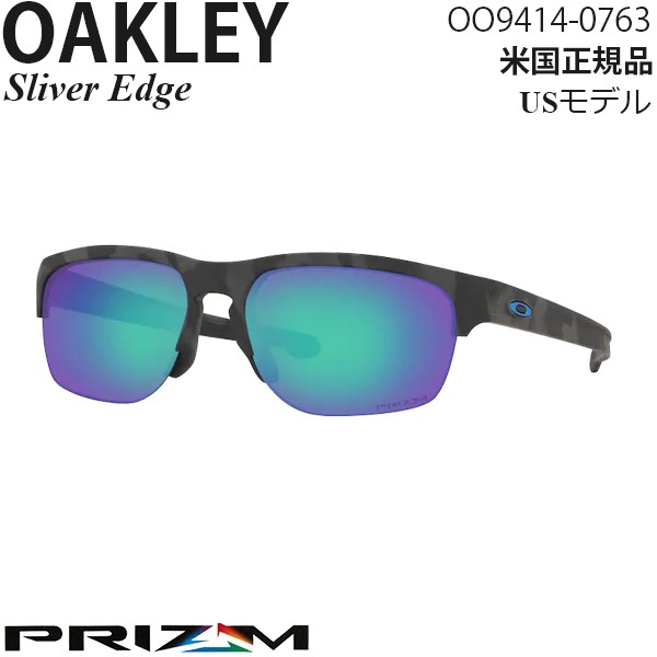 Oakley サングラス Sliver Edge OO9414-0763