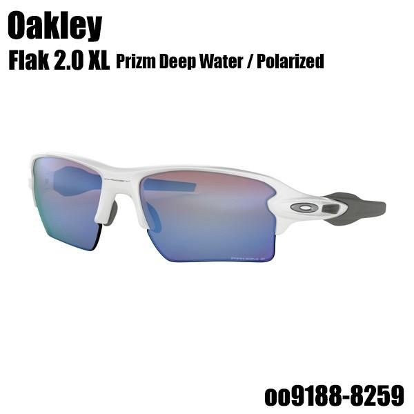 オークリー サングラス Flak 2.0 XL フラック2.0 ...