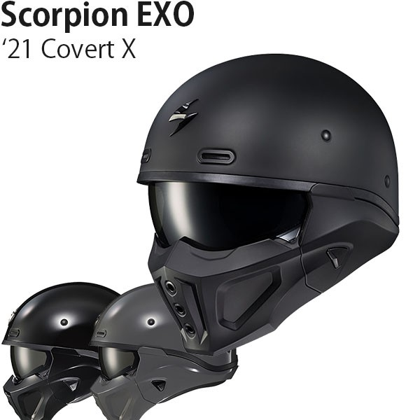 Scorpion EXO ヘルメット Covert X 2021年 最新モ...