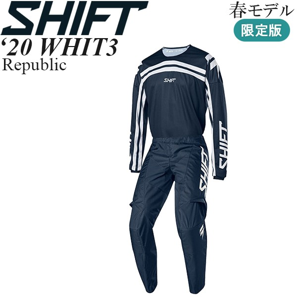 Shift 上下セット 限定版 WHIT3 2020年 春モデル ...
