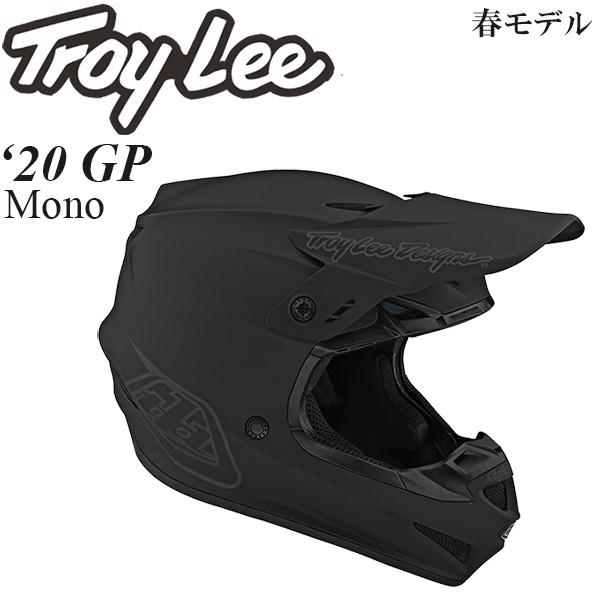 Troy Lee オフロードヘルメット GP 2020年 最新モ...