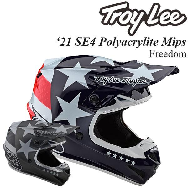 Troy Lee オフロードヘルメット SE4 Polyacrylite...
