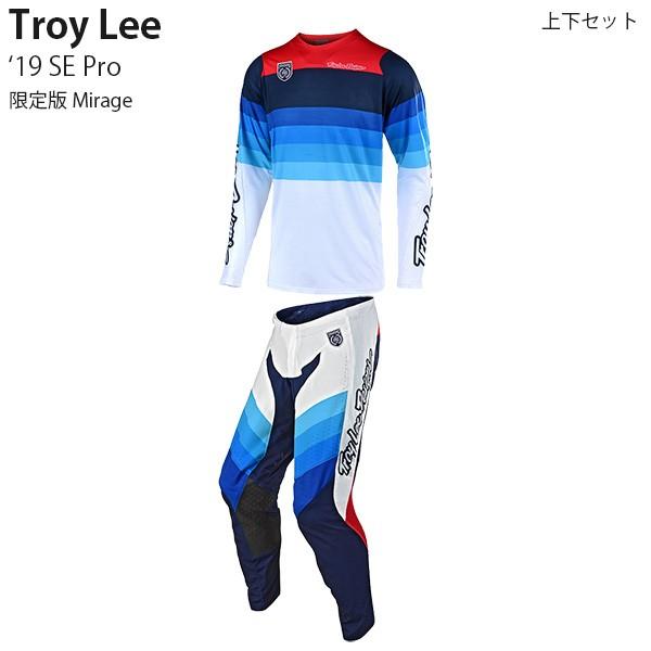 Troy Lee 上下セット 限定版 SE Pro 2019年 最新...