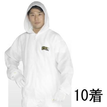 【エイブル山内】 MAXGARDマックスガードジャンパ...
