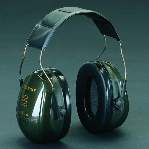 イヤーマフ H520A ぺルター製 (遮音値/NRR25dB) (...