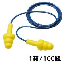 耳栓 耳せん 3M ウルトラフィットU2コード付 (1箱...