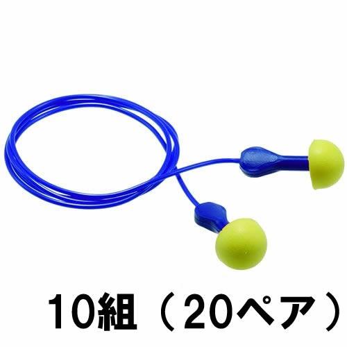 【3M】 耳栓 エクスプレスEP-2コード付 (10組) (N...