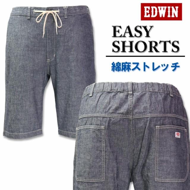 大きいサイズ EDWIN エドウィン 綿麻ストレッチ ...