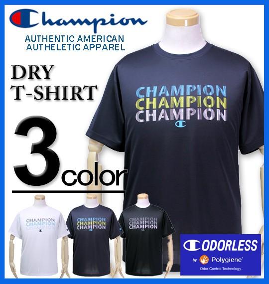 大きいサイズ Champion ドライ プリントTシャツ ...