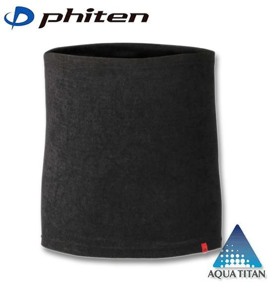 大きいサイズ Phiten 腹巻 3L/90~125cm 1149-8380...