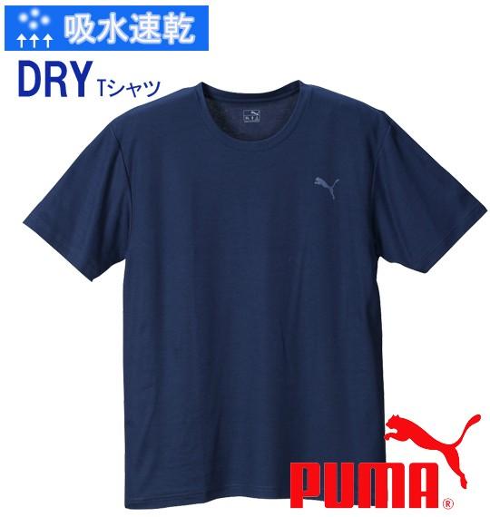 大きいサイズ PUMA DRYハニカム半袖Tシャツ 3L 4L...