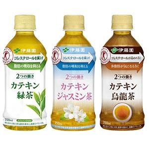 [選べる3ケース]伊藤園 2つの働き カテキン緑茶...