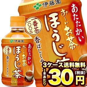 [在庫処分]伊藤園 お〜いお茶 ほうじ茶 275mlHO...