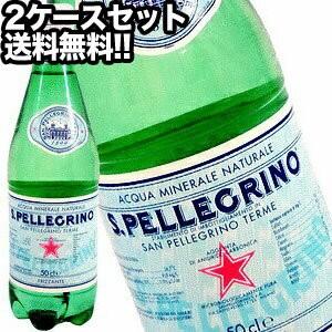 サンペレグリノ SAN PELLEGRINO 炭酸水 500ml×48...