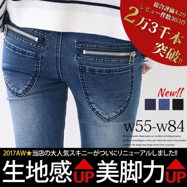 【還元祭クーポン利用可】夏新作 スキニー パンツ...