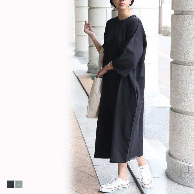 【メール便送料無料】ワンピ ワンピース レディー...