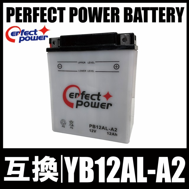 PB12AL-A2液別
