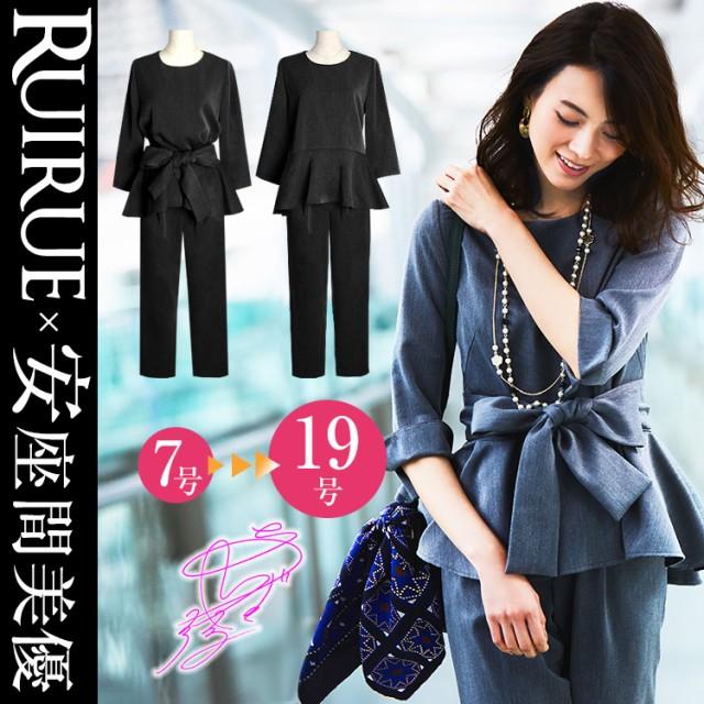 スーツ  レディース  フォーマル 入園式 入学式 ...