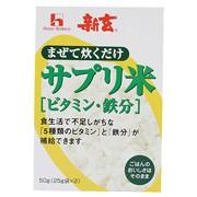 タケダ 新玄サプリ米 ビタミン・鉄分 50g
