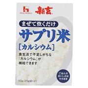 タケダ 新玄サプリ米 カルシウム 50g