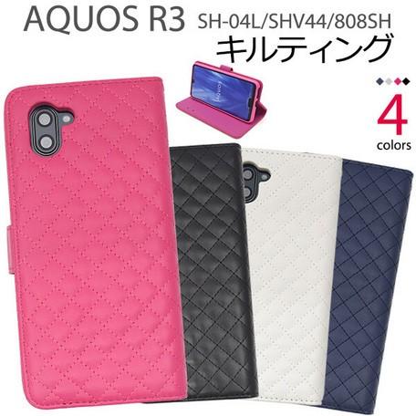 スマホケース  手帳型 AQUOS R3 SH-04L  SHV44  ...
