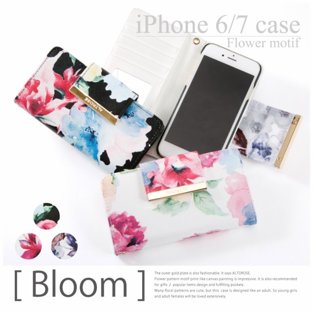 iPhone8  iPhone7  iPhone6s  iPhone6  手帳型 ...
