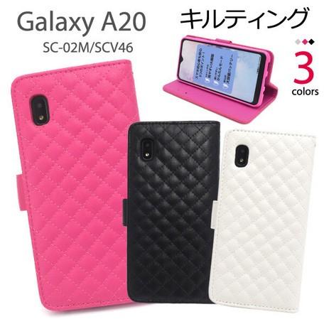 スマホケース 手帳型 Galaxy A20 SC-02M SCV46 ...