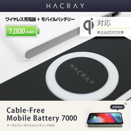 モバイルバッテリー ワイヤレス バッテリー 7000...