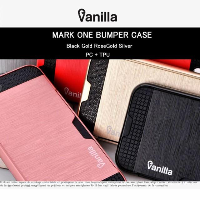 iPhone7 ケース 送料無料 保護バンパー カード入...