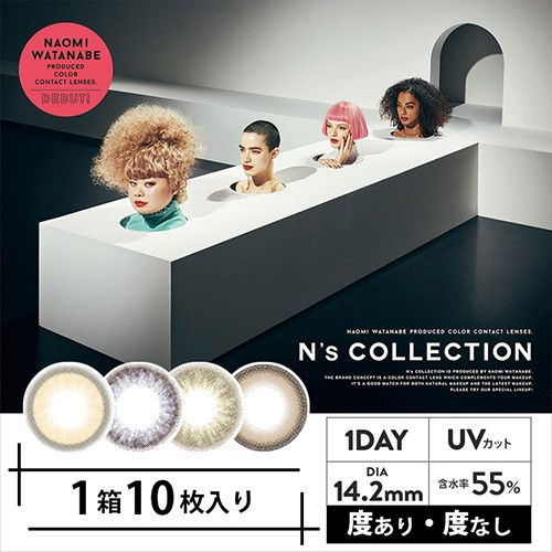 N´s COLLECTION 1DAY/エヌズコレクション ワンデ...