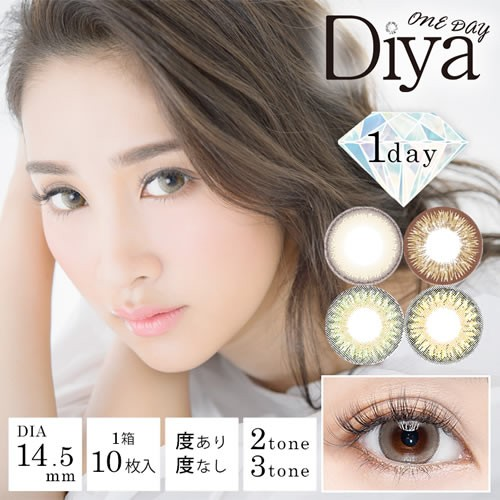Diya1day/ダイヤワンデー(度あり・度なし/1箱10枚...