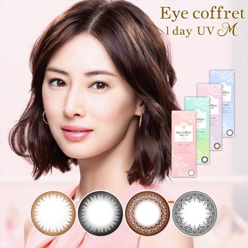 シード Eye coffret 1day UV M /アイコフレワンデ...