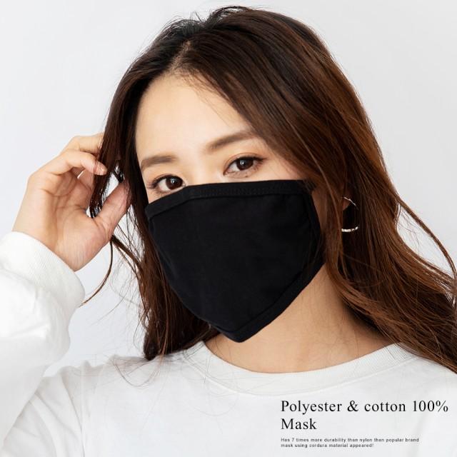 【送料無料対象外】【即納】洗えるマスク 繰り返...