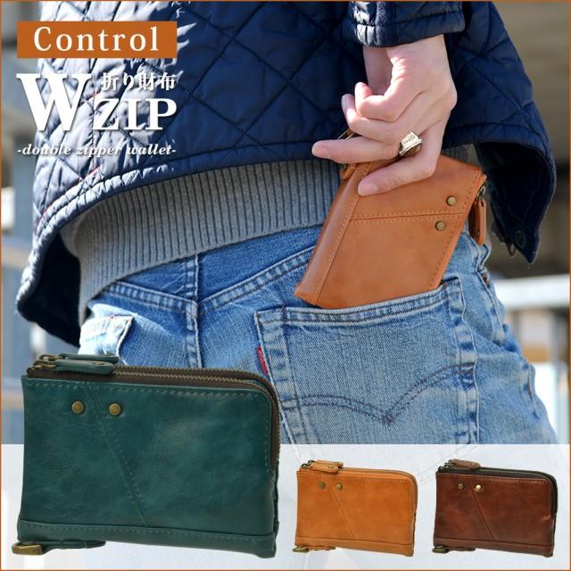 財布 メンズ 二つ折り レディース 二つ折り財布 ...