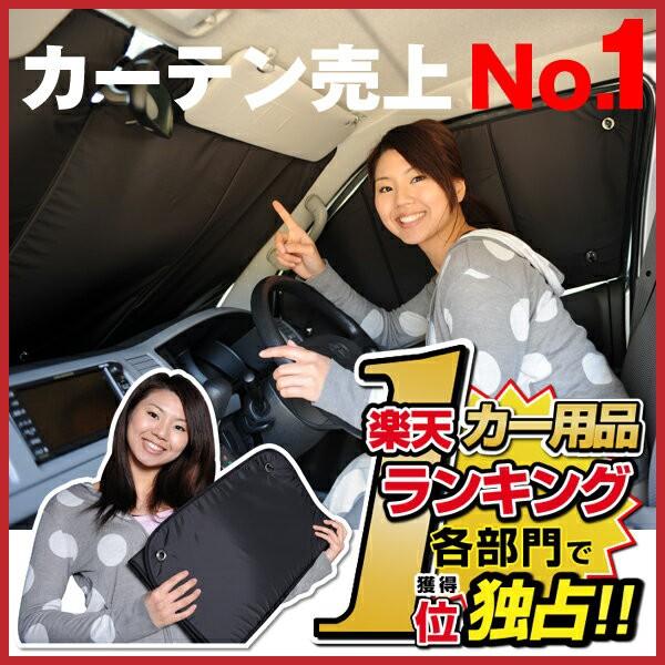 高品質の日本製!ランドクルーザープラド150系 カ...