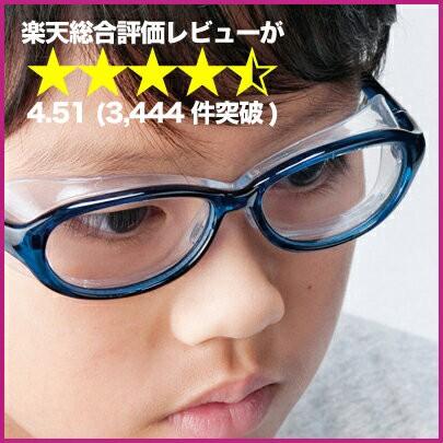 【安心の日本ブランド】AXE 子供を守る キッズ&ジ...