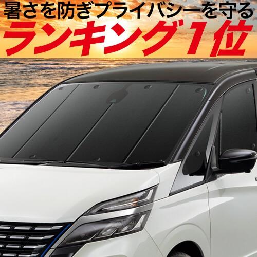 高品質の日本製!フォレスター SJ5/SJG カーテン...