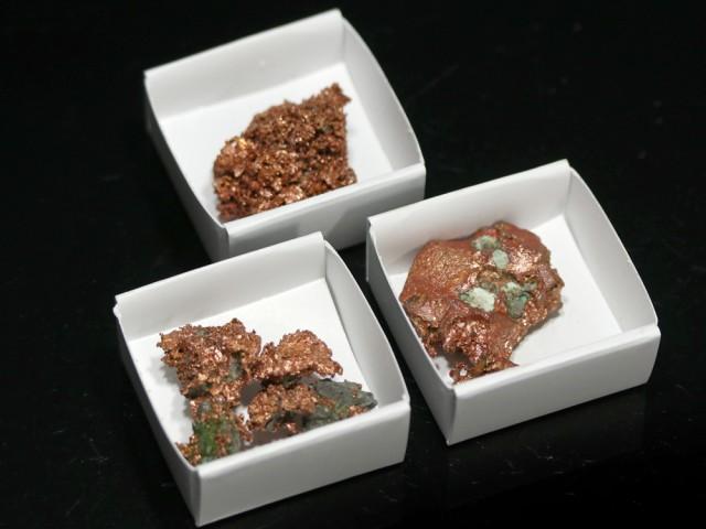 【天然石 原石】パイライト (自然銅) (アメリカ・...