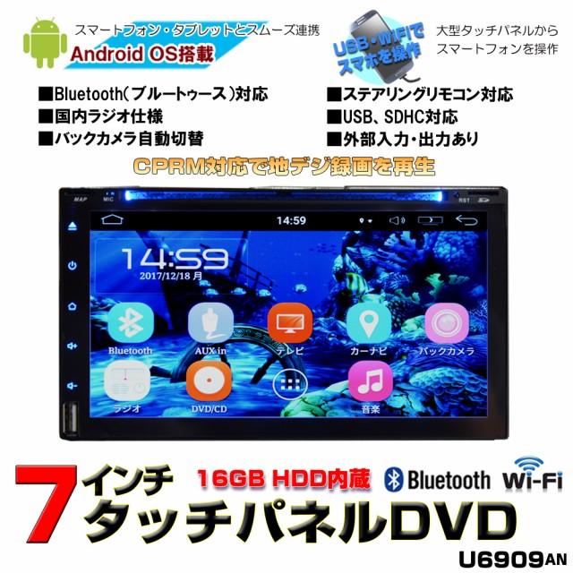 WOWAUTO 7インチAndroid6.0プレイヤー★アンドロ...