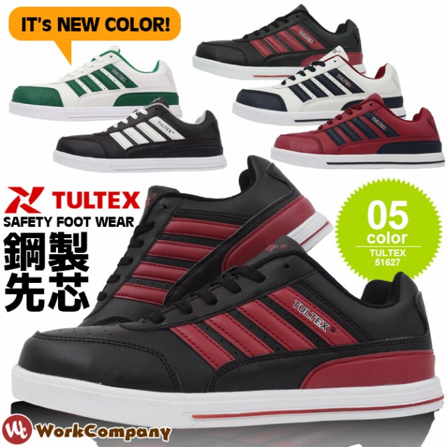 安全靴 スニーカー TULTEX(タルテックス)4ライ...