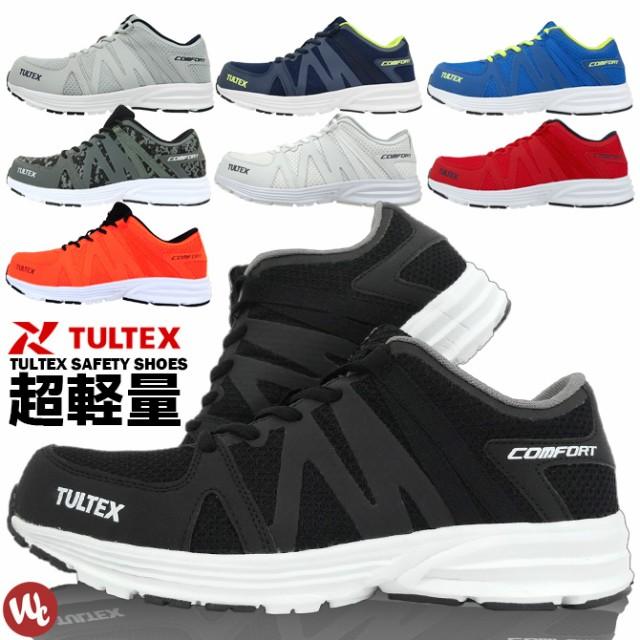 安全靴 スニーカー TULTEX(タルテックス)超軽量...