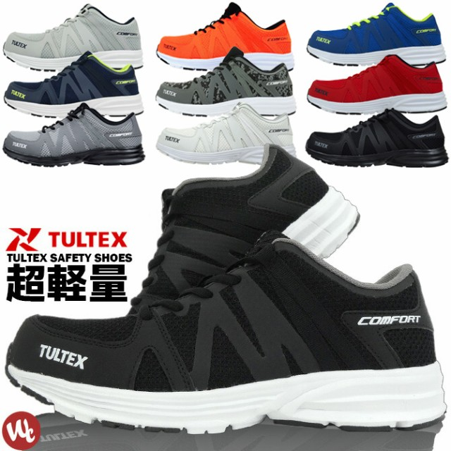 安全靴 スニーカー 22.5-28.0cm タルテックス TUL...