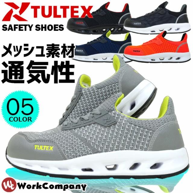 安全靴 スニーカー TULTEX(タルテックス)ローカ...