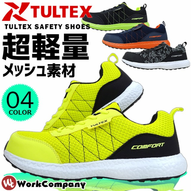 安全靴 スニーカー タルテックス 軽量 メッシュ ...