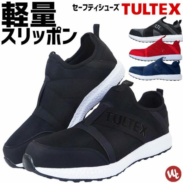 安全靴 スニーカー スリッポン TULTEX(タルテック...