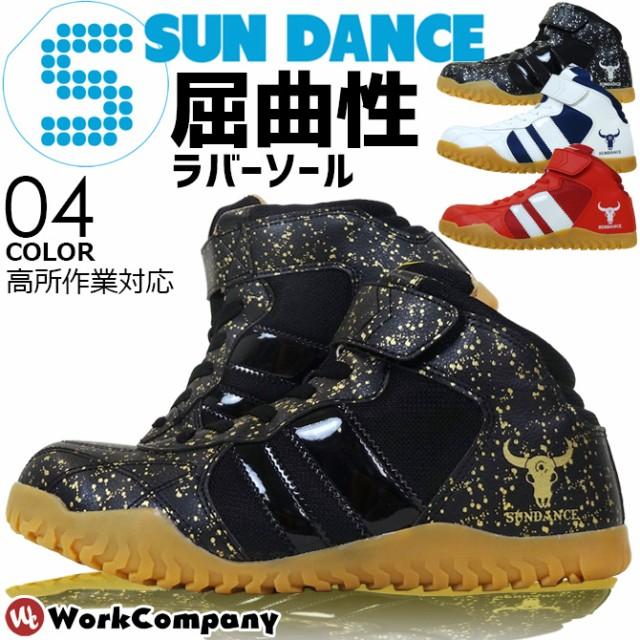 安全靴 スニーカー サンダンス sundance GT-EvoX ...