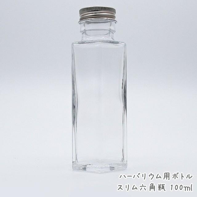 ハーバリウム用ボトル スリム六角瓶 100ml★手芸...