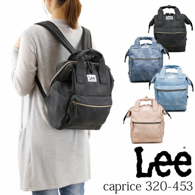 Lee(リー) caprice(カプリス) 口金リュック リュ...