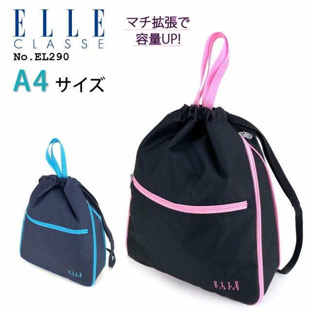 【商品レビュー記入で+5%】ELLE CLASSE(エル クラ...