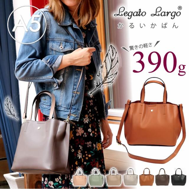 【商品レビュー記入で+5%】Legato Largo(レガート...